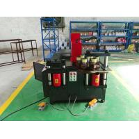 Buy cheap 30tons 12x160mm cnc busbar copper cutting machine for electric industrial from wholesalers