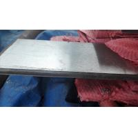 Buy cheap ASTM 276 TP316L Stainless Steel Flat Bar80*10*6000mm With Hair Line from wholesalers