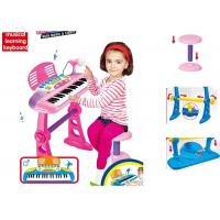 Buy cheap Plastic Kids Musical Instrument Toys With Chair , Children's Keyboard Piano product