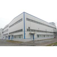 Shanghai Poochun Industry Co.,Ltd