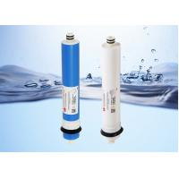 Buy cheap Big Flow Low Pressure RO Water Filter Cartridge For RO Plant Membrane Housing product