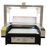 Buy cheap Sublimation Polyester Fabric Laser Cutting Machine For Sports Apparel JHX - 180100S product