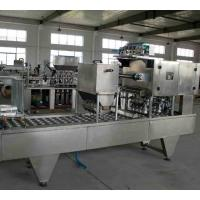 China Food applications and sealing machine yogurt cup filling machine on sale