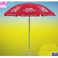 Buy cheap Custom Size Umbrella Promotional Golf Umbrellas With Heat Transfer Printing product
