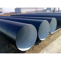 Buy cheap 3PE Coating Spiral Steel Pipes from Hebei Borun product