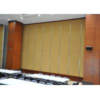 Buy cheap Folding Acoustic Absorption Panels Slidng Door No Floor Track product