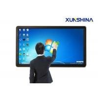 Buy cheap University 84 Inch Interactive Touch Screen Totem With Ultra High Resolution product
