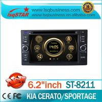 Buy cheap GPS Navigation KIA DVD Player , MP3 Player HD Touch Screen product