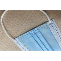Buy cheap Three Layers Dust Proof Face Mask Easy Breathing OEM Design For Children product