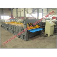 Buy cheap Prepainted / Galvanized Corrugated Sheet Making Machine Roll Forming Line product