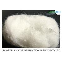 15D Non Woven Polyester Fiber , Raw White Recycled Fibers With Soft Touch
