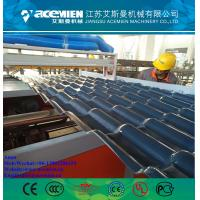 Buy cheap PVCPlasticGlazedTileMachineryProduction Line/pvcPVCCorrugatedRoofingSheet Production Line product