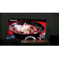 Buy cheap Indoor Extremely High Definition P1.6mm Firm Installation LED Display from wholesalers