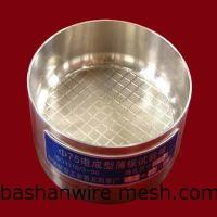 Buy cheap factory price 75mm test sieves & Vibrating sieve with good quality product