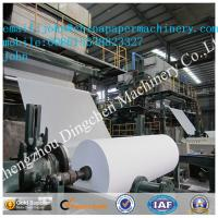 Buy cheap 1880mm 5T/D toilet paper making machine with waste paper as material product