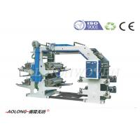 Buy cheap Four Color polyethylene Non Woven Flexo Printing Machine 5-50m/min from wholesalers