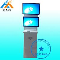 Buy cheap Supermarket HD Floor Standing Lcd Advertising Display Touch Screen 43 Inch product