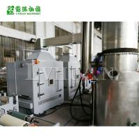 Buy cheap CE ISO Oil Water Separation Equipment Design Of Hot Air Oven With More Uniform from wholesalers