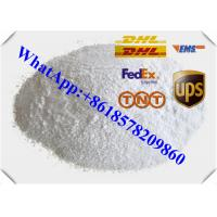 Buy cheap Promethazine Hydrochloride / Promethazine HCL CAS 58-33-3 for Antiemetic from wholesalers