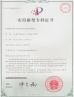 Guangzhou changhai laboratory equipment co., LTD Certifications