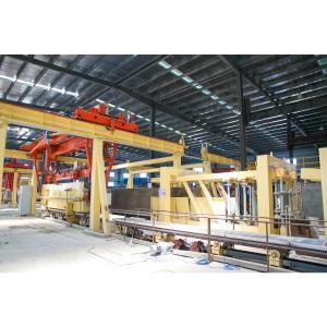 Buy cheap 1450 r/min L10410mm Cutter Concrete Block Machine product