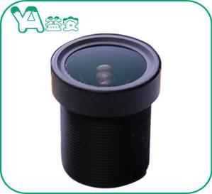 Buy cheap Motorized Zoom CCTV / Sports Camera Lens HD 5MP Φ14 F2.0 1/4'' Focal Length 2.5Mm product