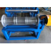 Buy cheap Concrete Building Brick Force Wire Making Machine Full Automatic 780 Mm Width product