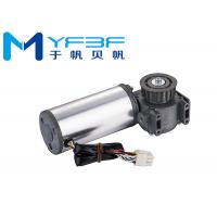 Buy cheap 24V Brushless DC Automatic Door Motor , High Power Electric Sliding Door Motor product