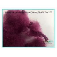 Buy cheap 38MM Bordeaux Polyester Spinning Fiber 1.5 Denier With High Tenacity product