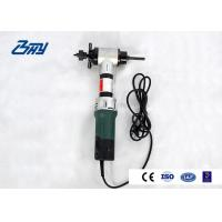 Buy cheap Inner Clamping Electric Pipe Beveling Machine For Boiler Tube Equipment from wholesalers