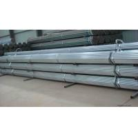 Buy cheap 12 Meter Length Hot Dip Carbon Galvanized Steel Pipe Plain Ends Connection product