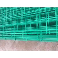 Buy cheap Q195 Low Carbon Steel Weld Mesh Sheets For Agriculture / Industrial / Building product