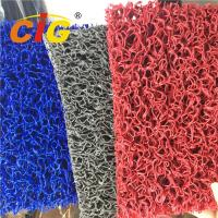 Buy cheap Colored Looping Yarn PVC Floor Covering Carpet Rolls , Door Floor Mats 1.22m X 18m product