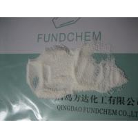 Buy cheap Halogen Free Polypropylene Flame Retardant Powder , CAS 52434-90-9 product