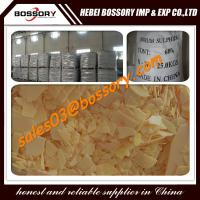 Buy cheap leather/dyeing/textile using SODIUM SULFIDE 60% /SODIUM SULPHIDE 60% from wholesalers