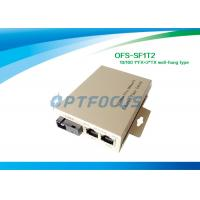 Buy cheap Silver Single Mode Fiber Optic Switch , performance optical fibre switch Wall Hung TYPE product