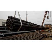Buy cheap API 5CT N80-1 Grade Seamless Pipes with Drilling Holes on one end product