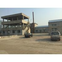 Buy cheap State-owned industrial land for rent in chemical industry park product