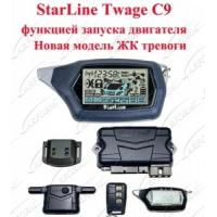 China Auto Accessories Electronics 2 Way Paging Car Alarm System,Starline C9,Russian Version on sale