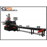 Buy cheap Laboratory Kneader Plastic Pellet Extruder Single Screw With Testing Material product