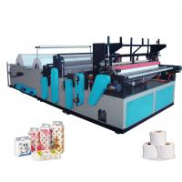 Buy cheap Full-automatic High-speed Rewinding And Perforating Small Toilet Paper Making Machine product