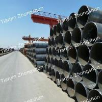 Buy cheap Spiral Welded Steel Pipes from wholesalers