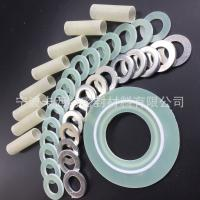 Buy cheap Hot Sale Quality Type D Type F Insulation Gasket Kits from wholesalers