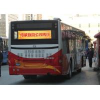 City Bus Advertising Full Color bus led screen Signs with Wireless Remote / 3G / 4G