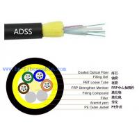 Buy cheap Optical Fiber Cable 96 Cores With Stripes,ADSS aerial fiber optic cable, 100 meters span, 144 threads. product