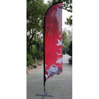 Buy cheap Promotion Feather Flag Banners Feather banner stands beach falg pole product
