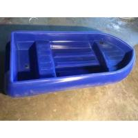 Buy cheap 2.5M length CE Certification and Polyethylene Material plastic rowing boat from wholesalers