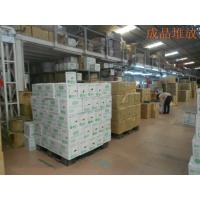 Hebei Nature Tapes Co., Ltd.