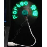 Buy cheap USB LED Message Fan (FS-SZTB-TBD138-9) product