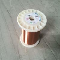 Buy cheap class 155 / 180 self bonding enameled copper wire for voice coil from wholesalers
